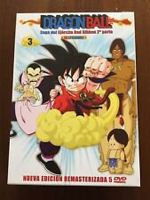 DRAGON BALL BOX 3 SAGA DEL EJERCITO RED RIBBON SEGUNDA PARTE REMASTERIZADA 5DVD