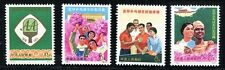 China 1971 N21-24 Afro-Asian Table Tennis Invitational tournament MNH