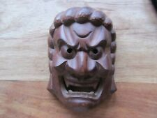 ANTIQUE  THEATER JAPANESE WOODEN CARVED MASK SIGNED