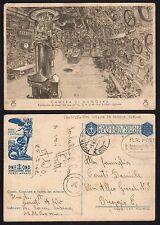 POSTA MILITARE 1942 Franchigia da PM 550 Sommergibile SIRENA a Reggio Emila(FMC)