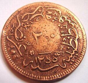 Turkey Ottoman 1255 Islamic (Hijri) 1255 (1848-1859) 20 Para Copper coin