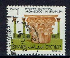 NL2719.Dure zegel.Israël 1986.Mi.Nr.1024 met twee Fosforstrepen-zie omschrijving