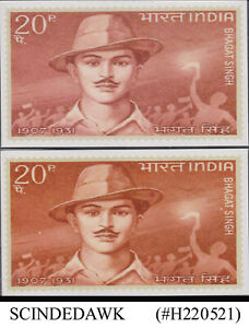 INDIA - BHAGAT SINGH PICTURE POSTCARD MINT WITH ERROR CARD COLOR DIFFERENCE