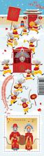 Canada 2020 #3230 Lunar New Year of the Rat Stamp Souvenir Sheet MNH