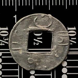 PALEMBANG SULTANATE Alaa Min Sultan 1659 - 1823 PITIS TIN COINS Millies 206 rare