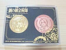 RARE FULLMETAL ALCHEMIST- Twilight girl -Not for sale Coin Medal/413