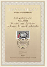 TIMBRE FDC ALLEMAGNE  BERLIN OBL ERSTTAGSBLATT COURS DES COMPTES  1989