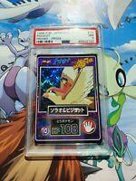 Pidgeot Trainer Holo MEIJI Prism 1998 PSA 7 Promo Japanese Pokemon Card