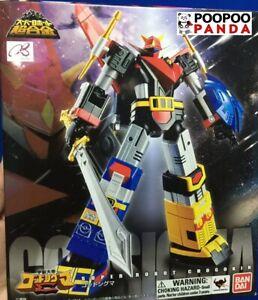 Super Robot Chogokin Space Emperor God Sigma (IN STOCK USA)