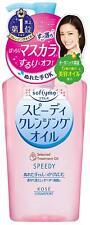KOSE Softymo Speedy Cleansing Oil 230 mL From Japan