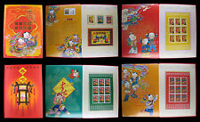 China PRC 2000-2 Spring Festival Hard Cover Book 2000-1 and 2 Stamp SS and Mini