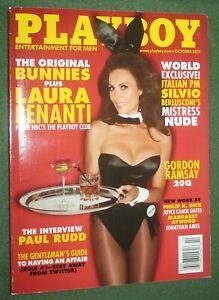 Playboy Oct  2011 POM Amanda Cerny Gordon Ramsay Laura Benanti Paul Rudd