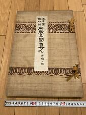 Rarebookkyoto Lee Wang Family Museum Photo Album Department of Buddhist Studies