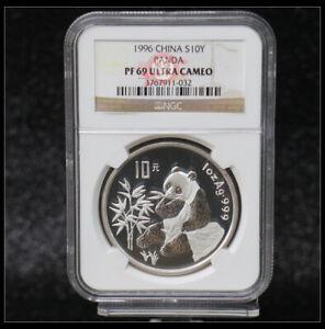 1996 Panda Coin 10 YUAN 1OZ