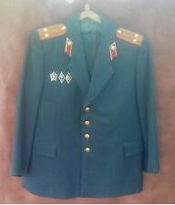 Form of Colonel of Police of the USSR Ministry of Internal Affairs + Badges