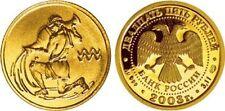 25 Rubles Russia 1/10 oz Gold 2003 Zodiac / Aquarius Wassermann 水瓶座 Unc