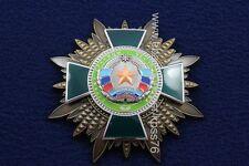 Novorossiya LNR ORIGINAL AWARD medal BADGE- To border defender - honor and glory