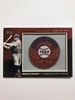 2010 Topps 1923 World Series Commemorative Patch Babe Ruth MCP-2