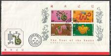 HONG KONG 1989 Year of the Snake Zodiac MS FDC
