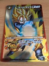 Carte Dragon Ball Z DBZ Miracle Battle Carddass Dragon Soul Legend #SR 03/08