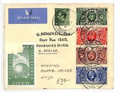 Ak229 1935 Gb Silver Jubilee Set Keviii 1936 Exhibition Air Mail Cover S.Africa
