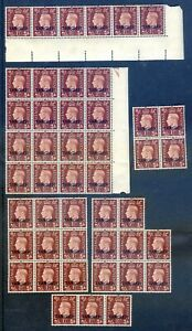 Morocco Agencies Tangier George 6th 1½d in blocks mint nh x 87 (2019/12/189#05)