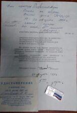 ПУТЧ coup Defender ГКЧП white house autograph Russian President Yeltsin 1991