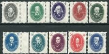 EAST GERMANY-1950 Science Acadamy Set Sg E20-29 UNMOUNTED MINT V20055