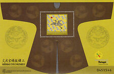 MACAU / MACAO S/S # 59 (1998)  MNH (**)