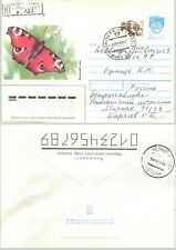 Russia, 1994, cover used, Kamchatka to Lithuania, local. d9093