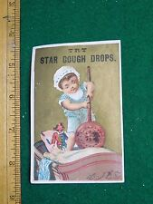 1870s-80s Star Cough Drops Kenyon Potter & Co Girl  Lolly-Pop Trade Card F33