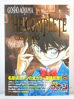 3 - 7 Days JP | Case Closed The Complete Color Works 1994 - 2015