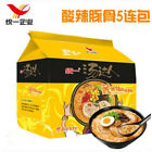 CHINESE Instant Noodles Fangbianmian                  130g 5