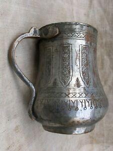 Vintage Tinned Copper Tankard, Mug. or Pitcher, Middle East or Turkey