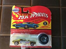 Hot Wheels 1993 Vintage Collection Series #2 The Snake Don Prudhomme #10497
