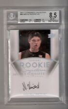 NIKOLA VUCEVIC 11/12 exquisite on card auto rookie #66 SN #142/199 BGS 8.5/10