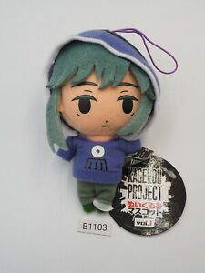 "Kagerou Project B1103 Mekakucity Kido Tsubomi SK Japan Plush 6"" TAG Toy Doll"