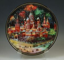 RUSSIAN LEGENDS JEWELS OF THE GOLDEN RING, ST.BASILS MOSCOV PLATE