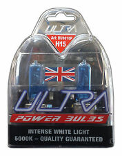 Ultra H15 (9010) 12v 15/55w 5000K Xenon Power Bulbs