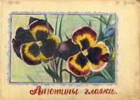 "Russische Avantgarde Art brut 1958 ""Stiefmütterche"" Buntstifte Papier 41x29 cm"