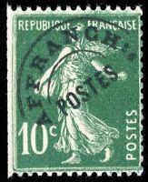 FRANCE - 1925 - Yv. Préo 51b - Type  IV de roulettes - NEUF **