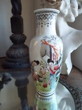 ANTIQUE CHINESE REPUBLIC QUANYIN GUANYIN FAMILLE ROSE COURT LADIES VASE NR