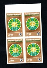 1986- Tunisia- Imperforated block of 4 stamps-The 40th Anniversary of FAO- Rare