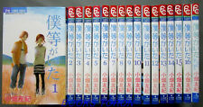 We Were There 1-16 Complete set + Fan book  Bokura ga Ita /Japanese Manga Book