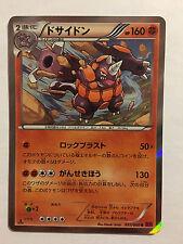 Pokemon Carte / Card Rhyperior Rare Holo 033/060 R 1 ED XY1