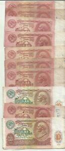 RUSSIA LOT 10x 10 ROUBLES 1961  P 233. VG-FINE CONDITION. 8RW 07DES