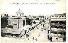 CP AFRIQUE - Egypte - Part-Saïd - Eglise Grecque Orthodoxe