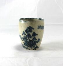 Vintage Asian Chinese Celadon? Blue Design Ceramic Tea Cup Marked