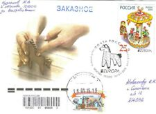 Russia 2015  Toys EUROPA FDC Registered mail