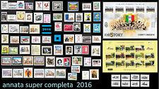2016 ANNATA COMPLETA - 95 valori = 69 singoli + 13 vini + 5 Juventus + 8 piazze